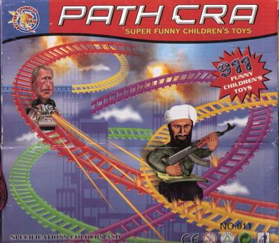Path Cratoy?